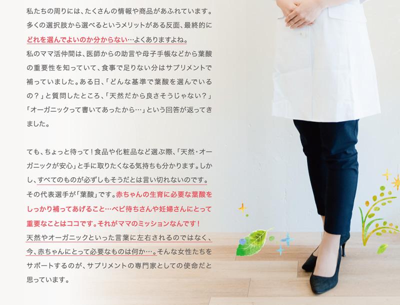 柳田幸子のコメント